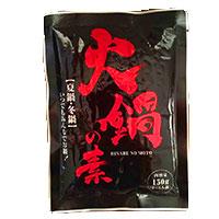 宮島醤油フレーバー火鍋の素パッケージ