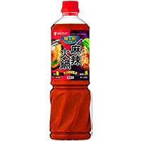 MIZKAN麻辣火鍋の素パッケージ