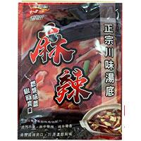 台湾産火鍋の素