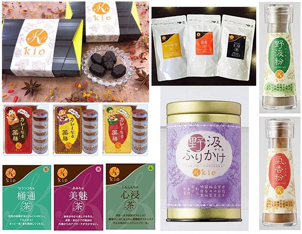 漢方薬局氣生の商品