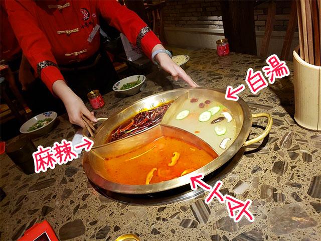 プロが厳選 新宿有名火鍋5店舗と中国成都一の火鍋屋が日本進出「小龍坎老火鍋」レポート